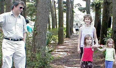 Grad Student Day 2002 Pic