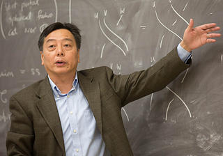 "Professor Siu-Hung ""Richard"" Ng"